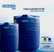 4 layer water tanks